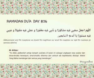 islamic and ramadhan du'a image