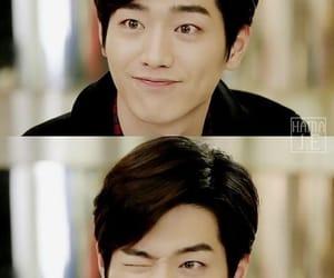 seo kang joon, kang seo joon, and are you human too? image