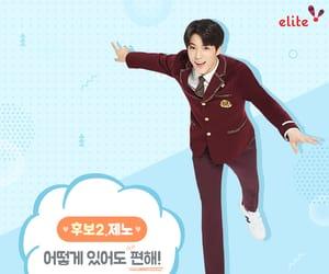 boy, korean, and smrookies image