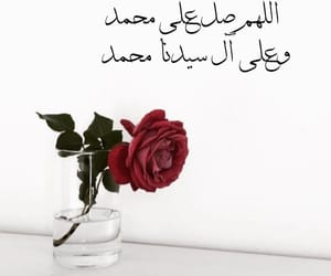 quotes, saw, and prophet muhammad image