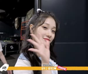 seoyeon, fromis, and fromis_9 image