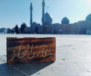 جمعة مباركة, ياثارات الحسين, and يا مهدي image