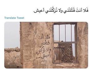 حُبْ and جداريات image