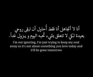 quotes_arabic image