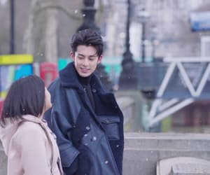 couple, dylan wang, and meteor garden image
