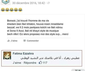 dz and top commentaire image