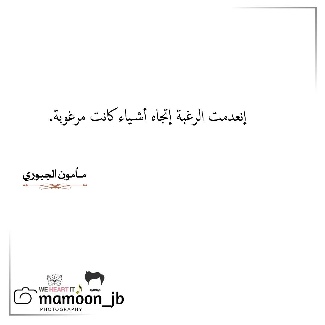 article and كتابات حزن image