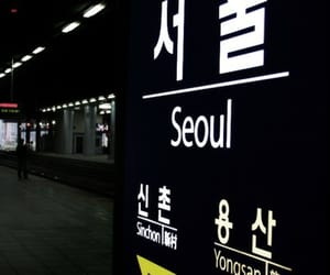 seoul, korea, and dark image