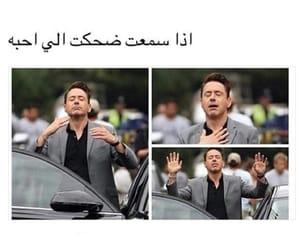 arab, arabic, and funny image