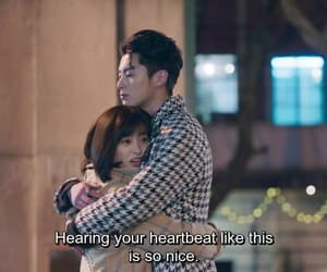 couple, quote, and meteor garden image