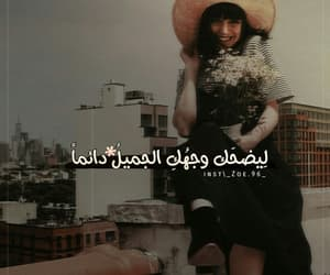 Image by حًِّہۣۗسُِّہۣۗيہۣۙنۣۙ'ۦ'ۦ || HUSSEIN ||