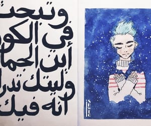 arabic, blue, and text image