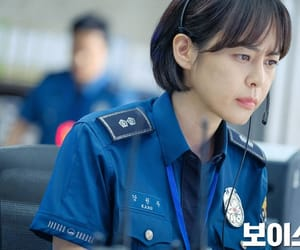 actress, tv series, and voice ocn image