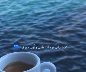 كتابيات and قهوة image