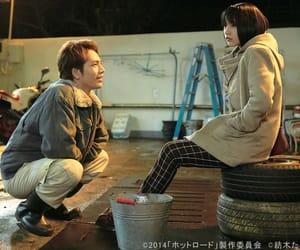 couple, japan, and korea image