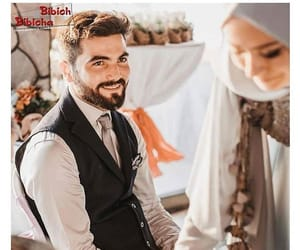 حبيبة, ﺯﻭﺍﺝ, and هوَ image