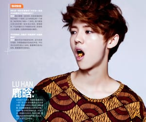 boy, lay, and singer image