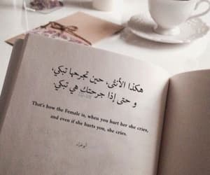 arabic, quotes, and book image
