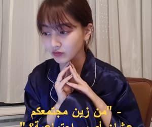 meme, حُبْ, and متت image