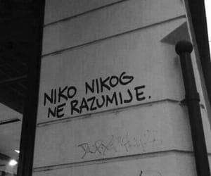 balkan, grafiti, and citati image