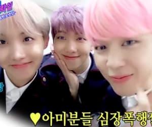 bts, jung hoseok, and park jimin image