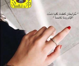 اضافر, بشرة, and حُبْ image