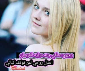 كلمات, تحشيش عراقي, and بغدادي image
