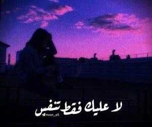 تحشيش عربي عراقي, العراق اسلاميات دراسة, and شباب بنات حب image