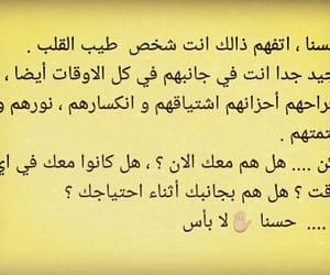 عتمة, ال۾, and نَوٌرً image