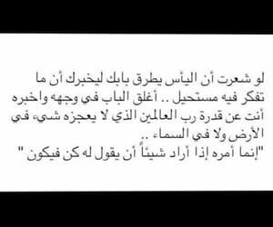 كلمات, اعجبني, and ﻋﺮﺑﻲ image