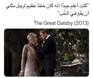 arab, arabic, and أفلام image