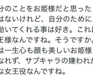 japanese, 言葉, and 일본어 image