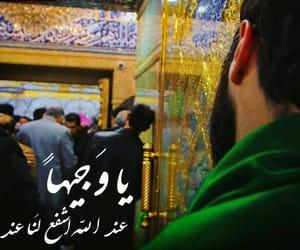 الله, كربﻻء, and محرّم image