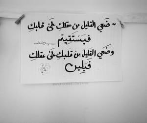 حُبْ, ﺍﻗﺘﺒﺎﺳﺎﺕ, and رمزيات بنات image