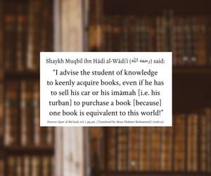 allah, islam, and salaf image