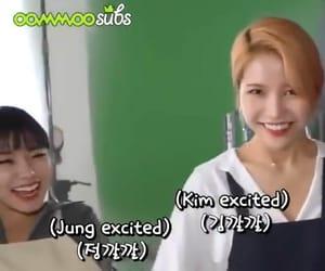 behind the scene, hwasa, and kim yong sun image