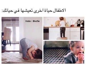 حُبْ and ﺍﻗﺘﺒﺎﺳﺎﺕ image