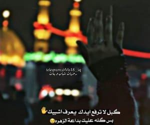 ﺭﻣﺰﻳﺎﺕ, حسينيات, and عشوراء image