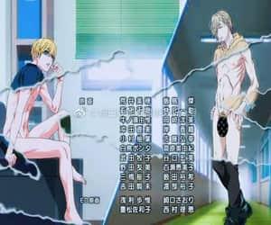 bl, manga, and yaribu image