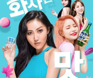 alcohol, commercial, and mamamoo image