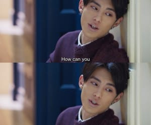quote, chinese drama, and dylan wang image