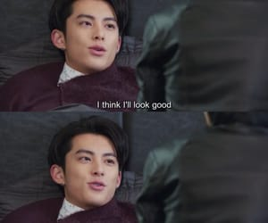 quote, dylan wang, and meteor garden image