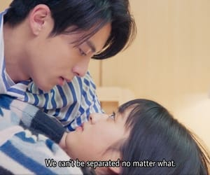 quote, dylan wang, and chinese drama image