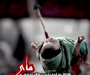 شيعه, ﺭﻣﺰﻳﺎﺕ, and محرّم image