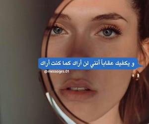 نفاق, حُبْ, and عشقّ image