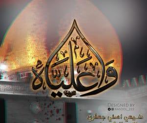 شيعه, ﺭﻣﺰﻳﺎﺕ, and علي بن ابي طالب image