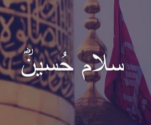islam, shia, and hussain image