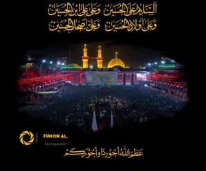 iran, pakistan, and imamali image