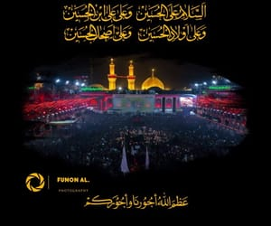 iran, pakistan, and ashura image