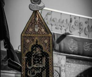 العباس, محرّم, and لبيك يا حسين image